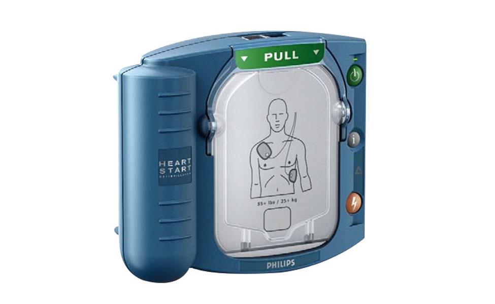 Defibrillateur Philips
