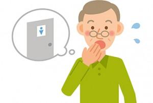 Les causes de l'incontine : l'incontinence par hyperactivité de la vessie