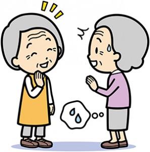 Une image d'illustration montrant que L'incontinence n'est pas une affaire d'âge