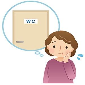 Image d'illustration : l'incontience urinaire