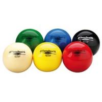 Ballon Softweight - vert 2 kg